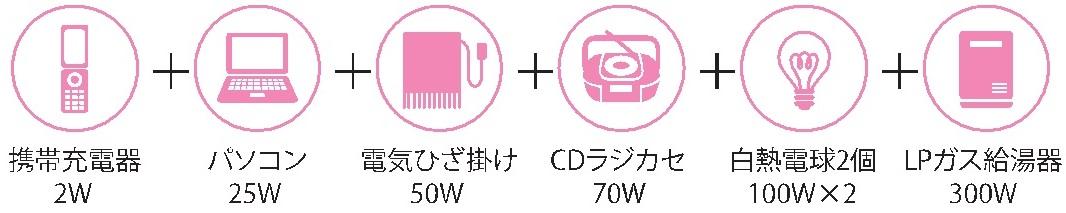 ファイル 134-3.jpg