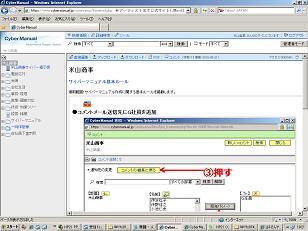 ファイル 38-2.jpg