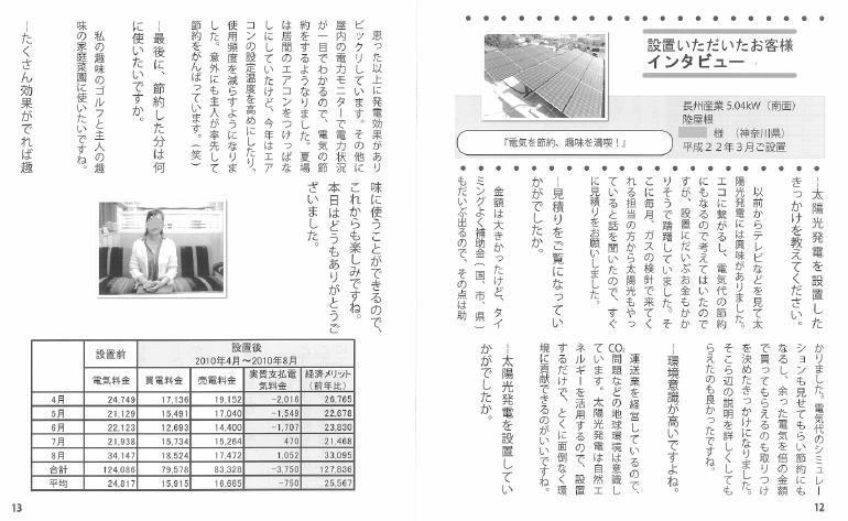 ファイル 64-2.jpg