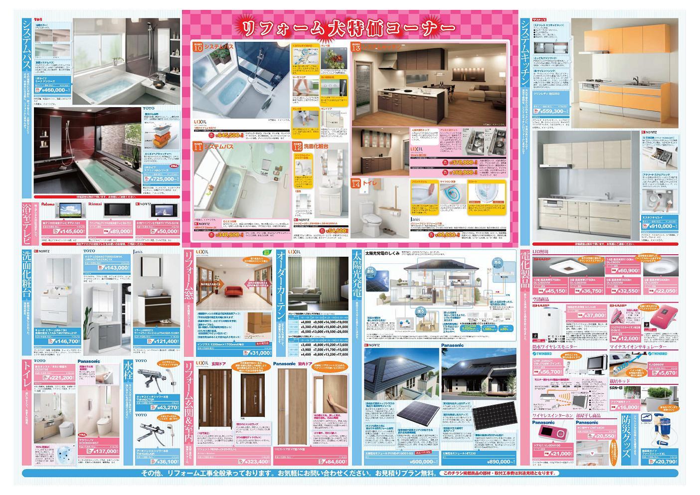 ファイル 80-5.jpg